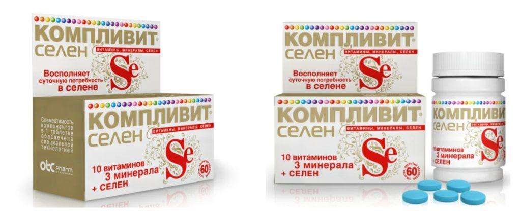 Компливит селен таб. 300 мг №60