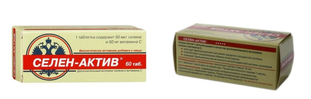 Селен-актив таб. 250 мг №60