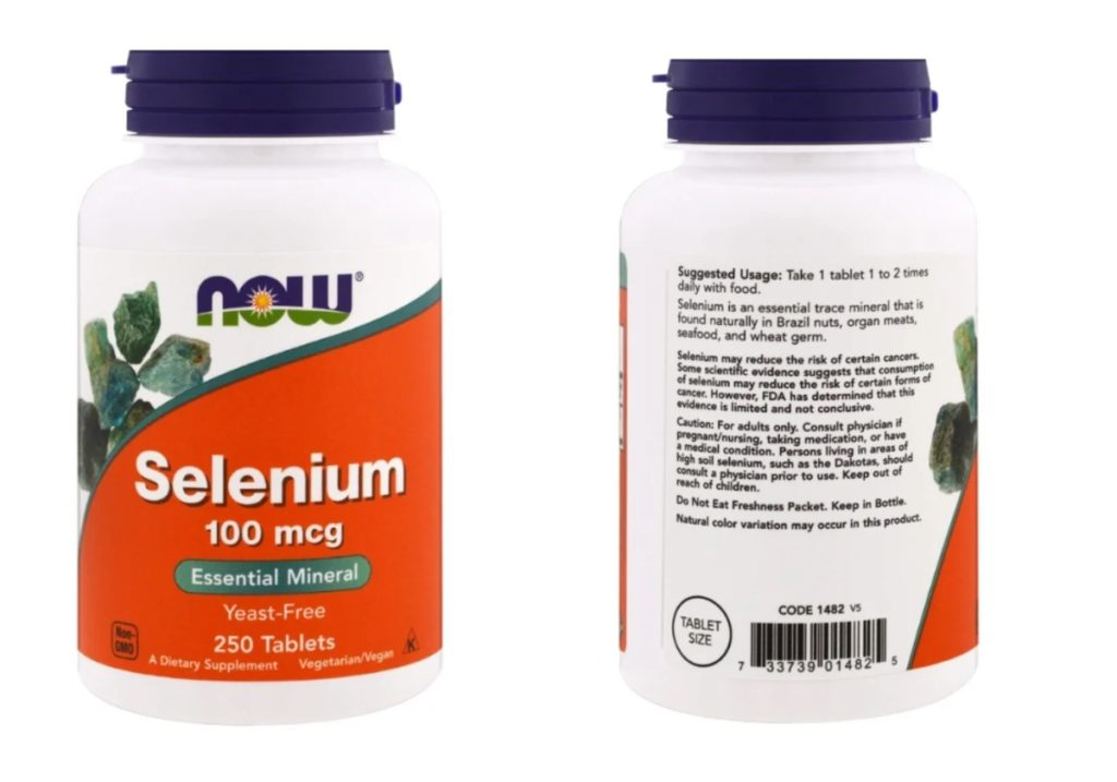 Селениум таб. 100 мкг №250