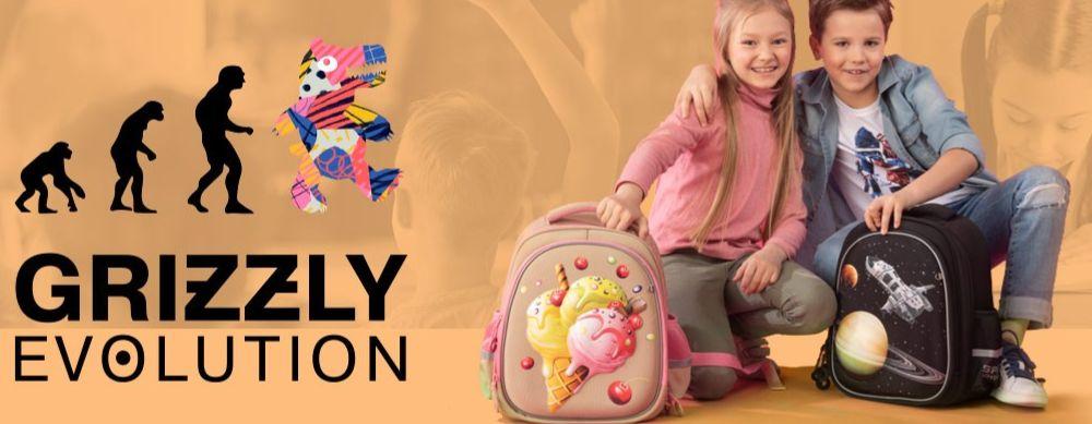 Сохрани ребенку здоровую спину! Обзор лучших рюкзаков Grizzly, одобренных травматологами!