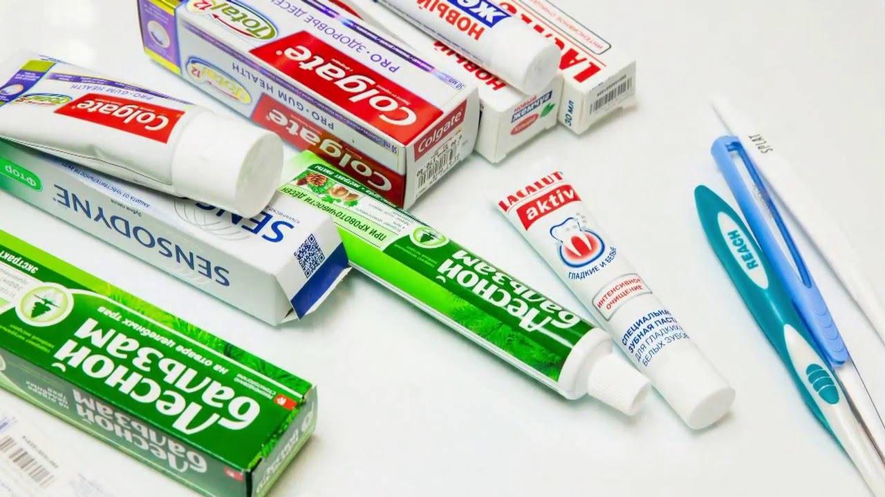 Рейтинг лучших зубных паст от кариеса на 2020 год