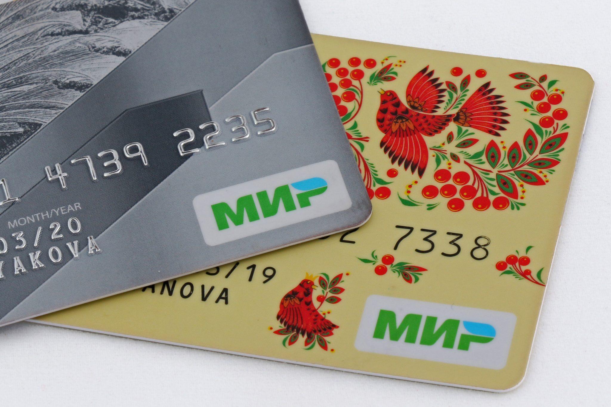Рейтинг лучших дебетовых карт для пенсионеров на 2021 год