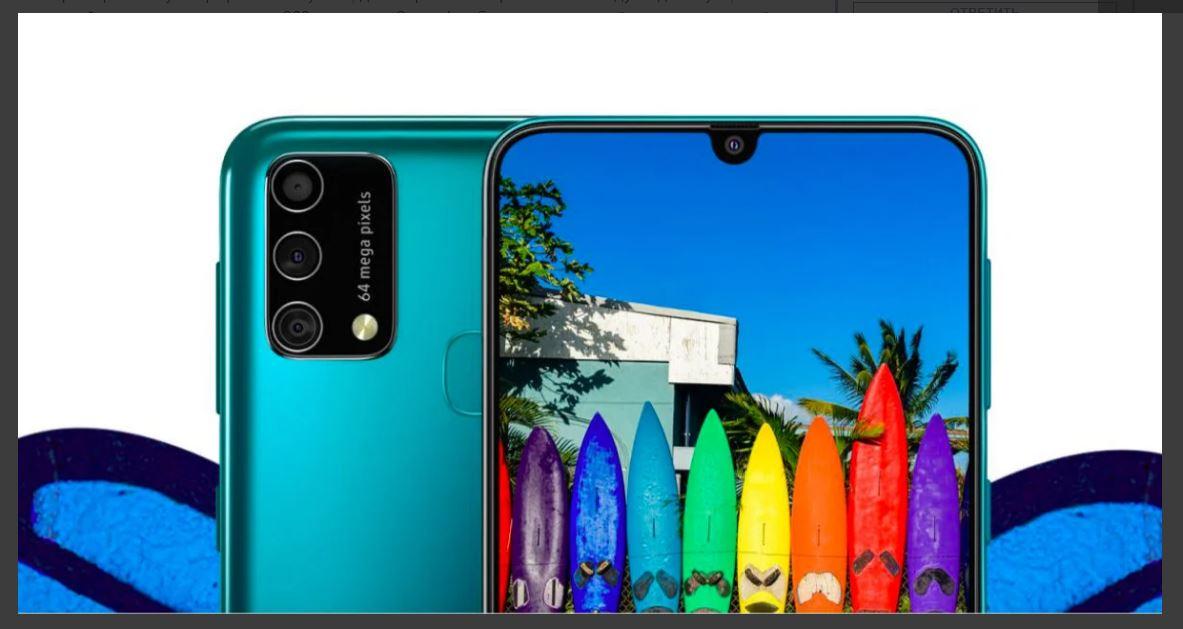 Бюджетная новинка — смартфон Samsung Galaxy F41