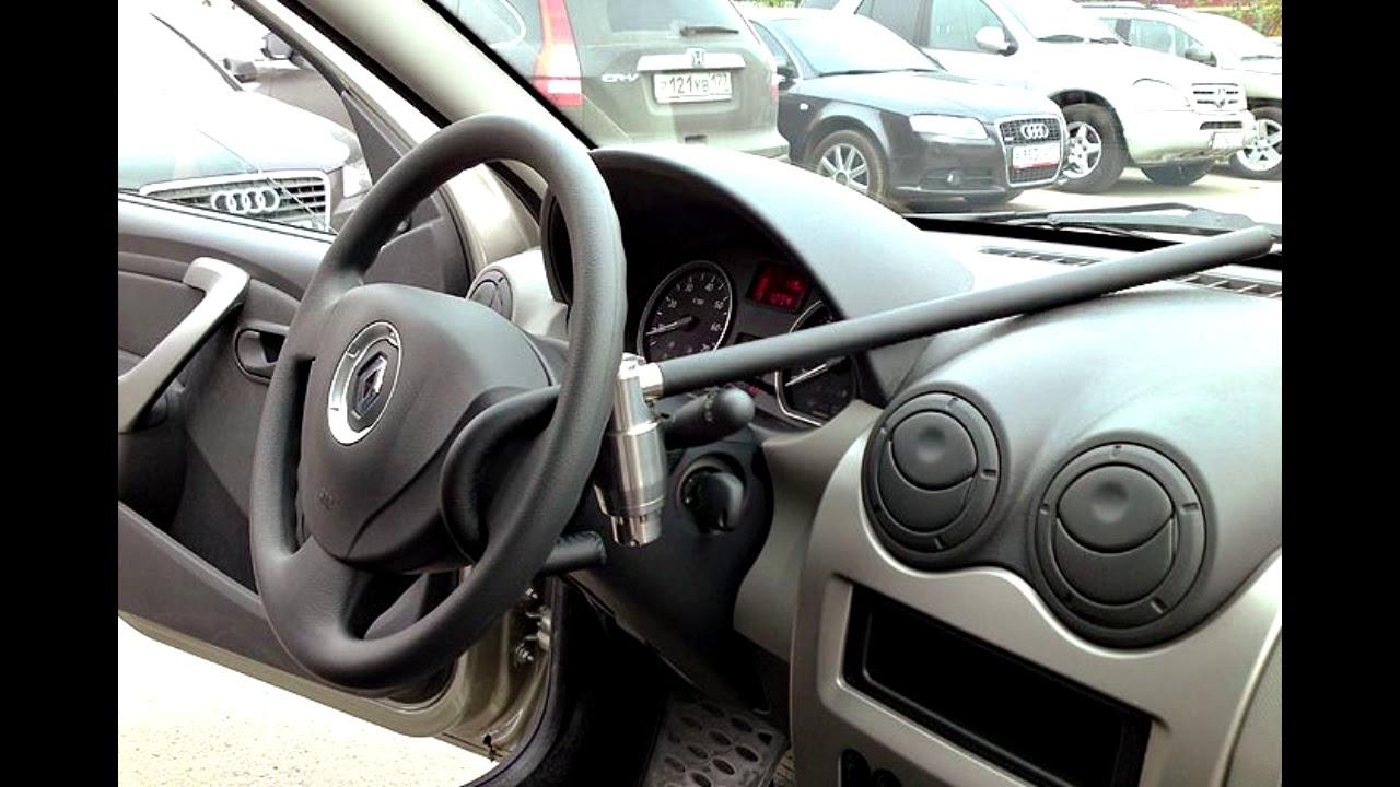 Рейтинг лучших противоугонных систем для автомобилей на 2021 год