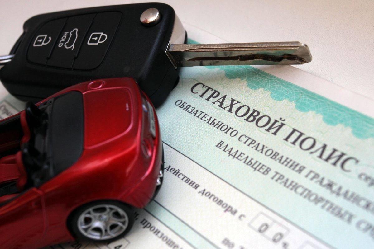 Рейтинг лучших страховых компаний по ОСАГО в Москве на 2021 год