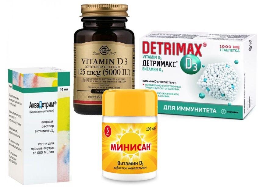 Рейтинг лучших витаминов и препаратов с Д3 на 2021 год